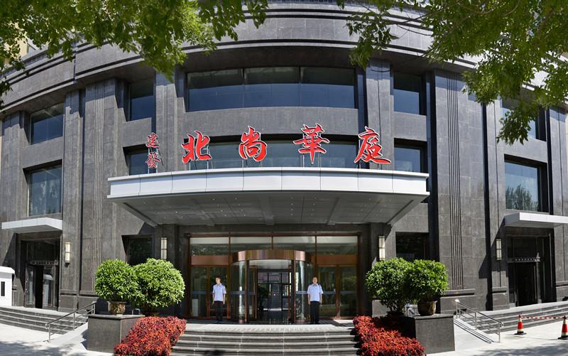 万博manbetx地址•北尚华庭物管服务中心